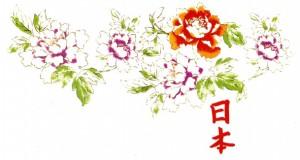 JPS_001239339-4