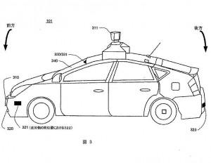 グーグルの自動運転技術に関する特許