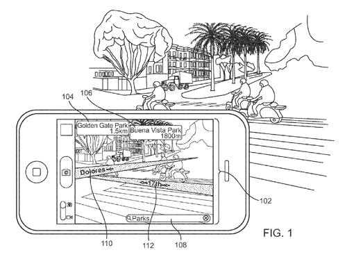 アップルの米国特許出願 (USPTOより引用)