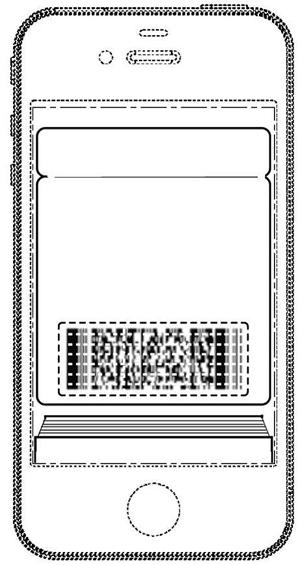 アップルの画面デザインの意匠権