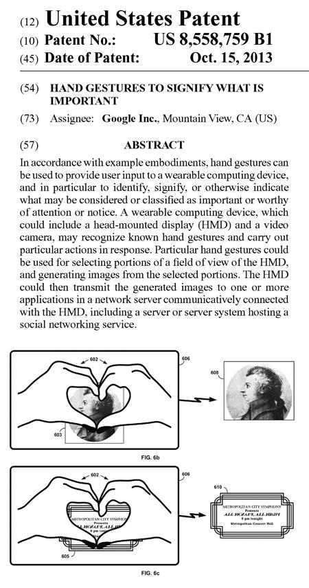 グーグルの『ハンドジェスチャー』特許