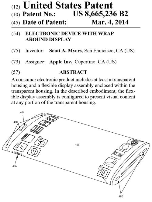 アップルの最新米国特許
