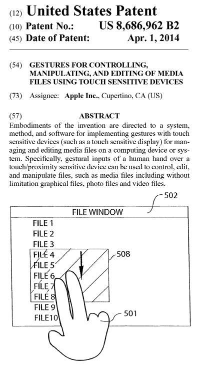 アップル社の最新ジェスチャー特許