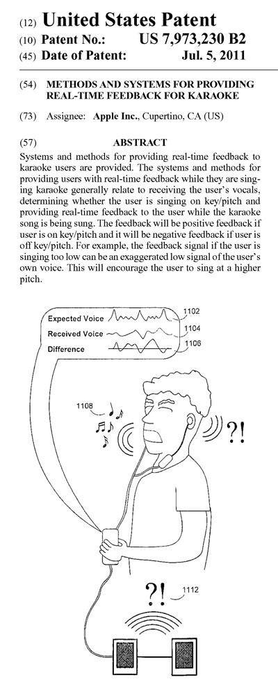 アップルの『カラオケ上達アプリ』の米国特許