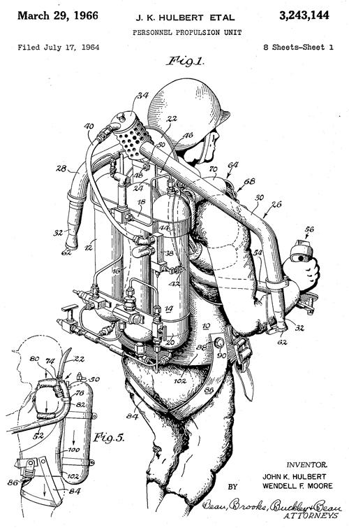 ジェットパックの特許第1号(米国特許権)
