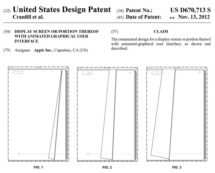 『ページめくりアニメーション』の米国デザイン特許