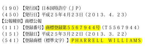 JPT_005567944-20130423-00-1