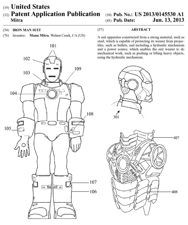 『アイアンマン・スーツ』の米国特許申請