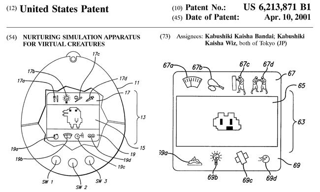 『たまごっち』の米国特許権
