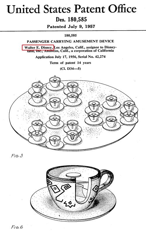 『マッド・ティーパーティー』のデザイン特許