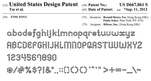 『フォントデザイン』に関する米国のデザインパテント