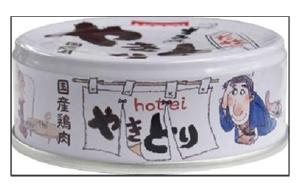 『やきとり缶詰』の立体商標権