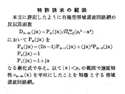 JPB_1957006404-2