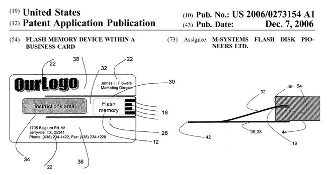 名刺の米国特許出願