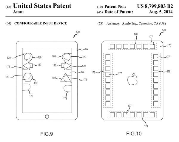 アップルの米国特許権