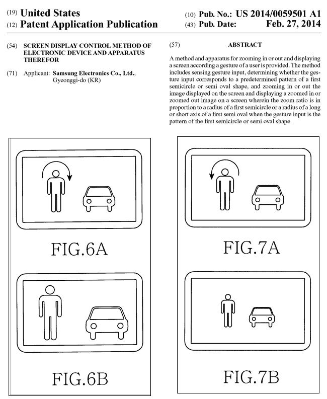 サムスンの米国特許出願