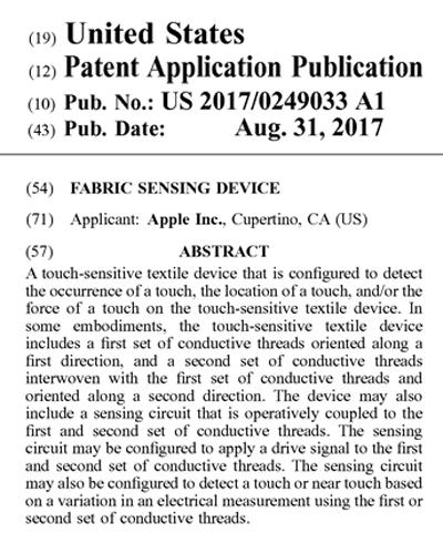 アップルの米国特許出願